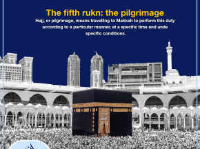 The fifth rukn: the pilgrimage