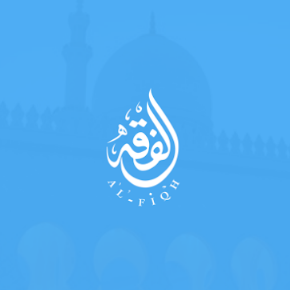Islamic Fiqh