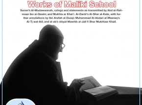 Works of Maliki School