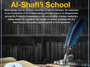 Al-Shafi'i School