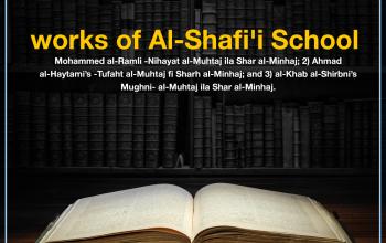 works of Al-Shafi'i School