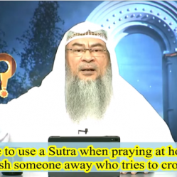 Is it compulsory to have a Sutra in front of you while praying alone?