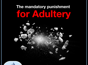 The mandatory punishment for Adultery
