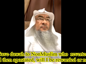 Gave Dawah to Non-Muslim who reverted to Islam but then apostated, will I get reward or not