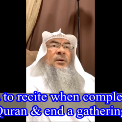 Dua to recite after completing the Quran