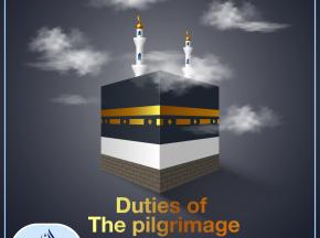 Duties of The pilgrimage