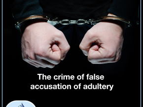 The crime of false accusation of adultery