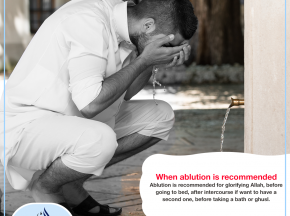 When ablution is recommended