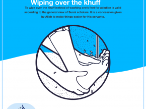 Wiping over the khuff