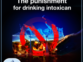The punishment for drinking intoxicants
