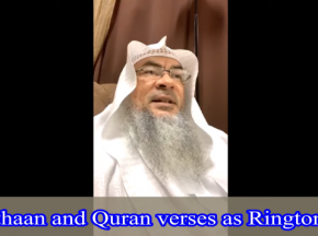 Keeping Ayahs, Verses of the Quran and Athan as Ringtones