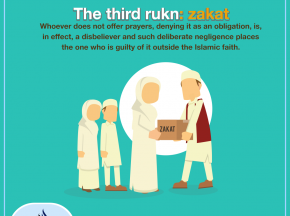 The third rukn: zakat