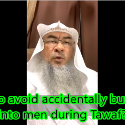 Accidentally being touched by Men during Tawaf