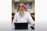 Learn Fiqh with Al-Hakeem | Borrowing