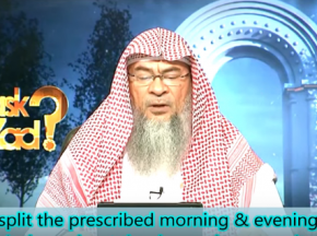 Can we split the prescribed adkar and say it throughout the day or should we say it in one go