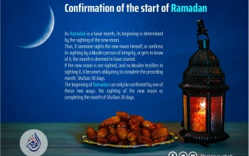 Confirmation of the start of Ramadan