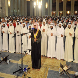 Congregational prayer: its importance and status