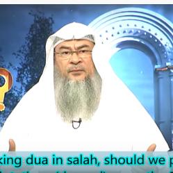 Praise Allah & Durood (Salutations) before making dua