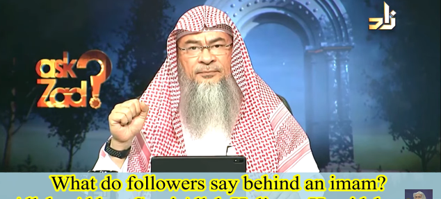 What do followers say behind the imam?