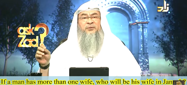 ​If a man has more than one wife, who will be his wife in Jannah?