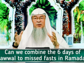 Can we combine the 6 days of shawwal with the missed fasts of Ramadan?
