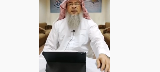 Learn Fiqh with Al-Hakeem | Adultery