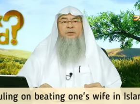Ruling on beating one's wife in Islam