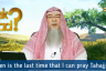 When is the last time to pray Tahajjud?