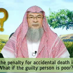 What is expiation of accidental death (of Muslim) in Islam What if guilty person is poor