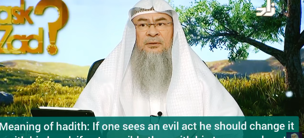 Meaning of Hadith If one sees evil he should change it