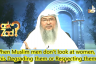 When Muslim Men don't look at Women, is it degrading them or respecting them?