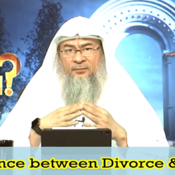 Difference between Divorce and Khula