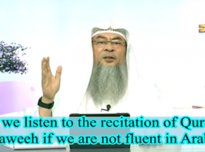 Can we listen to the Quran while praying taraweeh if we are not good in reading Arabic