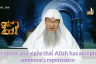 Are there any signs that Allah has accepted our repentance?