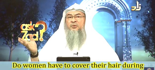Do Women have to cover head during Adhan?