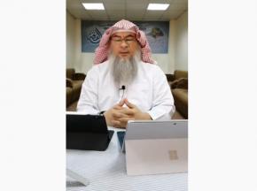 Learn Fiqh with Al-Hakeem | Discretionary Punishments