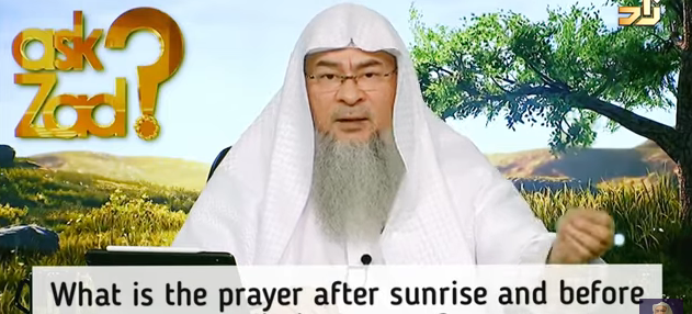 ​What is the prayer after sunrise & before dhuhr prayer (Duha) & How to pray duha?