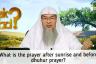 What is the prayer after sunrise & before dhuhr prayer (Duha) & How to pray duha?