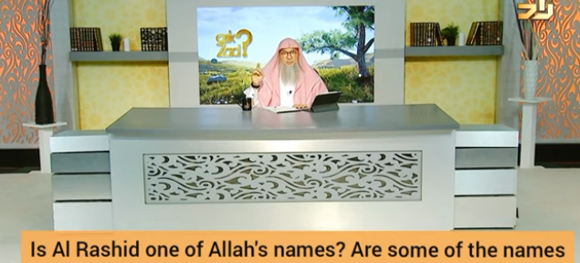 Is Al Rasheed one of Allah's names? Are some names not found in Quran & sunnah? Where to find them?