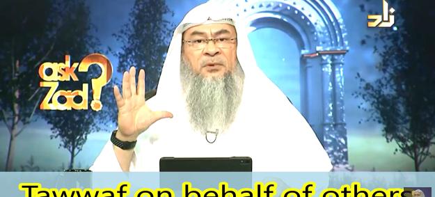 Tawaf on behalf of others