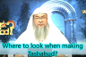 Where to look during tashahhud?