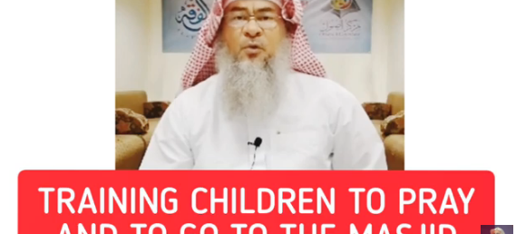 Training children to pray and to go to the masjid