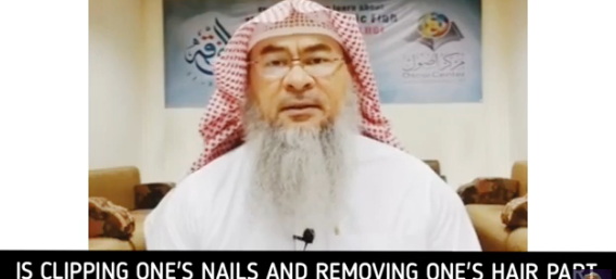 Cutting nails, removing pubic & armpit hair before Friday prayer or before ihram?