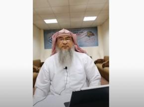 Learn Fiqh with Al-Hakeem | The Hajj