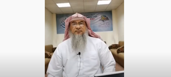 Learn Fiqh with Al-Hakeem   The Hajj