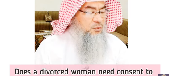 Does a divorced woman need consent of her guardian (Wali) to marry for a second time