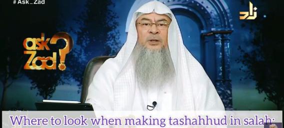 Where to look during tashahhud in salah?