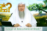 Is fear of Jinn a form of shirk?