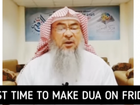 Best time to make dua on Friday