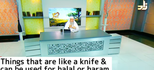 Things that are like a knife and can be used for halal or haram